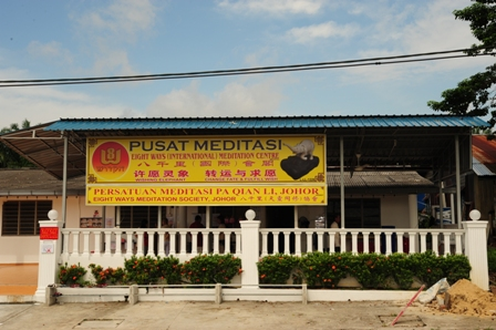 Eight Ways Layang Layang Meditation Centre (Branch)